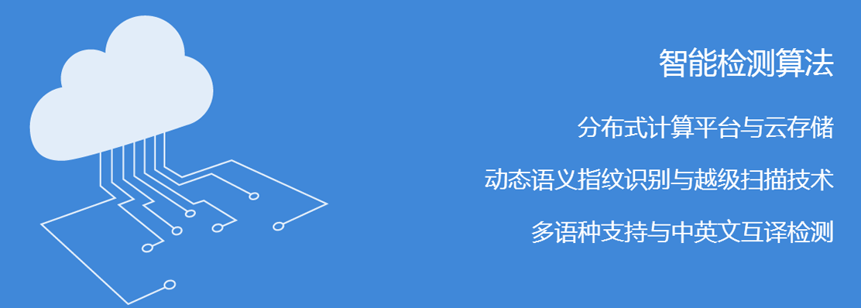 paperpass论文检测系统