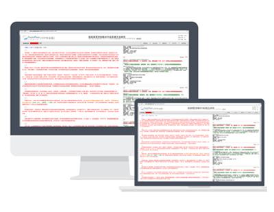 PaperPass论文检测系统官网入口