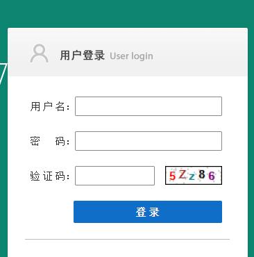 中国知网查重登录框