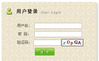 知网查重登录入口